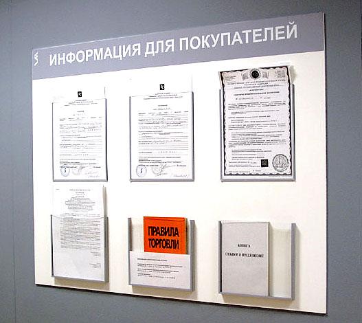 Дизайн листовок стоимость