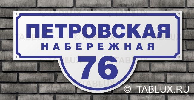 Заказать стальную дверь в москве