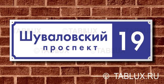 Монастырёв интернет аптека владивосток заказать лекарства